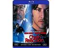Chain Reaction Blu-Ray