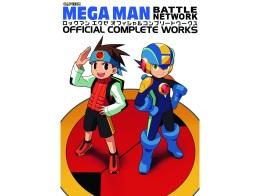 Mega Man Battle Network Of Comp Works(ING/TP)Comic