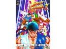Street Fighter II v03 (ING/TP) Comic