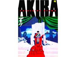 Akira Kodansha Edition v04 (ING/TP) Comic