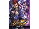 Street Fighter IV v1 Wages of Sin (ING/HC) Comic