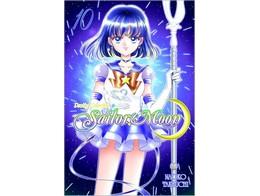 Sailor Moon TP Kodansha Ed Vol 10 (ING/TP) Comic