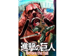Attack On Titan Before The Fall v1 (ING/TP) Comic