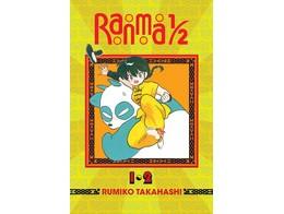 Ranma 1/2 2in1 v1 (ING/TP) Comic