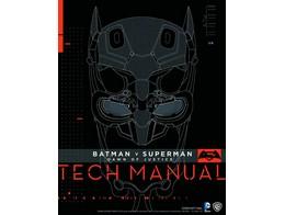 Batman vs Superman DoJustice Tech M (ING) Libro