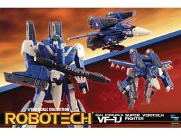 Figura Robotech 1/100 Max Sterling Super Veritech