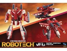 Figura Robotech 1/100 Miriya Super Veritech