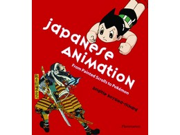 Japanese Animation From Painted S Poke (ING) Libro