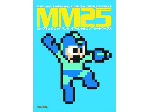 Mm25 Mega Man & Mm X Off Comp Works (ING) Libro
