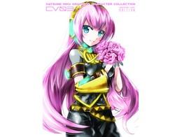 Hatsune Miku Graphics Char Coll v3 (ING/TP) Comic