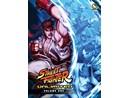 Street Fighter Unlimited v1 NJ (ING/HC) Comic