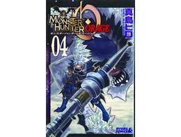 Monster Hunter Orage Vol 4 (ING/TP) Comic