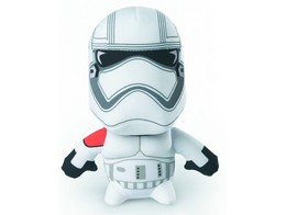 Peluche Star Wars Stormtrooper Super Deformed