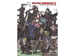 Valkyria Chronicles v3 Comp Artw (ING/TP) Comic