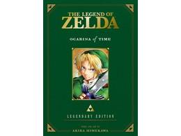 Legend of Zelda LEd v1 Ocarina Time (ING/TP) Comic