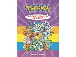 Pokemon Pocket Comics Classic (ING/TP) Comic