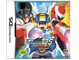 Megaman 5 Battle Network Double Team DS