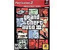Grand Theft Auto GTA III PS2