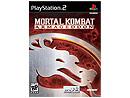 Mortal Kombat Armageddon PS2