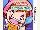Cooking Mama 4: Kitchen Magic 3DS