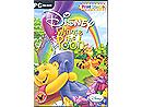 Winnie the Pooh Estudio de Impresión PC