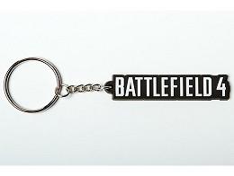 Llavero Jinx: Battlefield 4 Logo