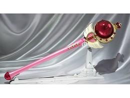 Replica Cetro Lunar Cutie Moon Rod Sailor Moon R