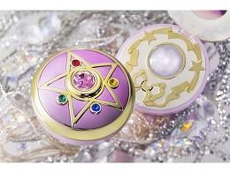 Replica Crystal Star Sailor Moon