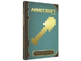 Minecraft: Guía de construcción (ESP) Libro