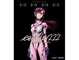 Evangelion: 2.22 You Can (Not) Advance Blu-ray