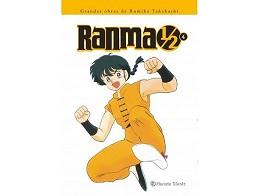 RANMA 1/2 (Edición integral) 04 (ESP/TP) Comic