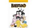 RANMA 1/2 (Edición integral) 09 (ESP/TP) Comic