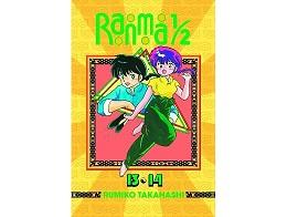 Ranma 1/2 2in1 v7 (ING/TP) Comic