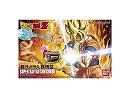 Model Kit Goku Super Saiyan Bandai Rise Standard