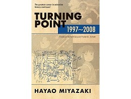 Turning Point, 1997-2008 (ING) Libro