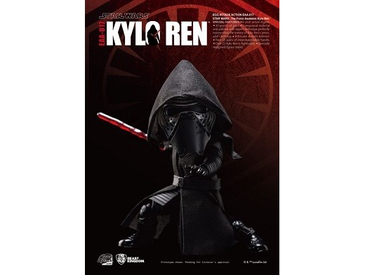 Estatua Egg Attack Kylo Ren