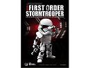 Estatua Egg Attack First Order Storm Trooper