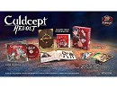 Culdcept Revolt Limited Edition 3DS