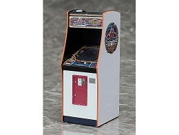 Figura NAMCO Arcade Machine Coll. - Galaga