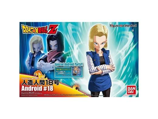 Model Kit Android #18 Bandai Rise Standard