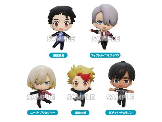 Figura Yuri on Ice Collection (al azar)
