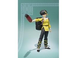Figura Ryoga Hibiki Ranma 1/2 Bandai S.H. Figuarts