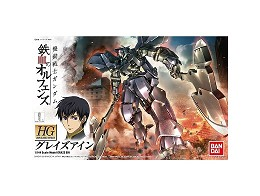 Model Kit Graze Ein Gundam IBO HG