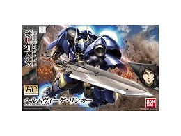 Model Kit Helmwige Reincar Gundam IBO HG