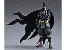 Figura figma Batman Ninja