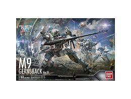 Model Kit M-9 Gernsback Ver. IV Full Metal Panic
