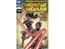 Wonder Woman #43 (ING/CB) Comic