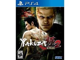 Yakuza: Kiwami 2 PS4