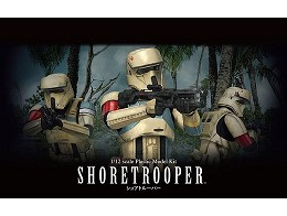 Model Kit Shoretrooper - Star Wars
