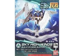Pack Skyhigh Wings Gundam Build Divers Bandai HGBD